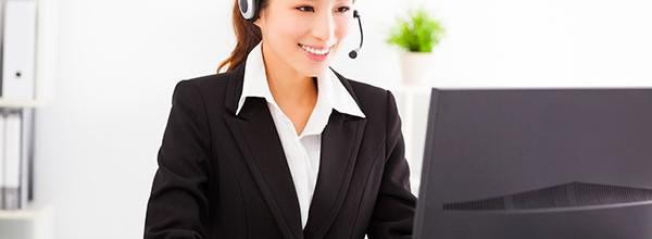 Quais empresas que precisam de telefonista?